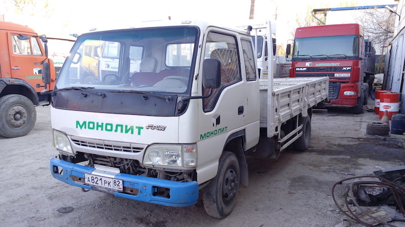 услуги спецтехники Симферополь авто транспорт